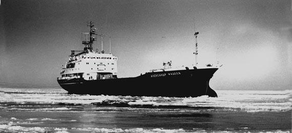 Многоцелевое судно