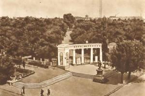 Города Украины после войны