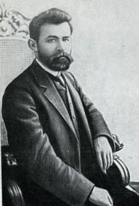 Дзержинский портрет