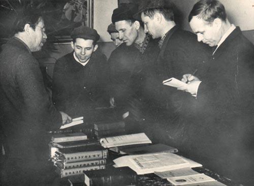 Библиотека завода им Куйбышева фото