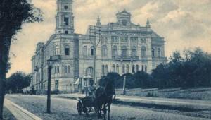 Херсонский художественный музей