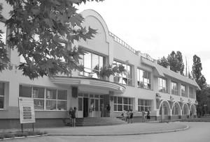 Херсонский индустриальный институт