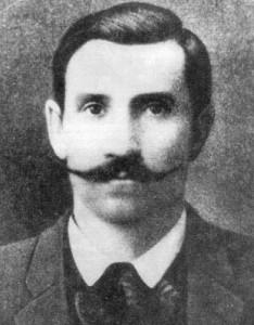 Грин Александр