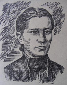 Кто написал произведение Людмила