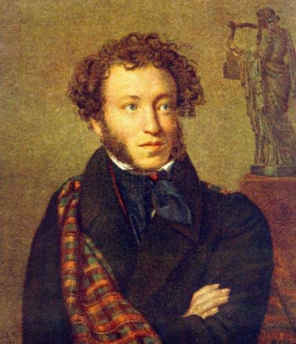 Знакомство пушкин первое