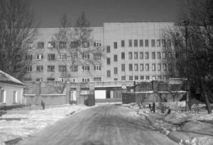 Херсонская областная больница