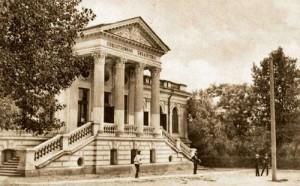 Херсонская общественная библиотека